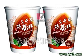 乌龙变量杯装茶