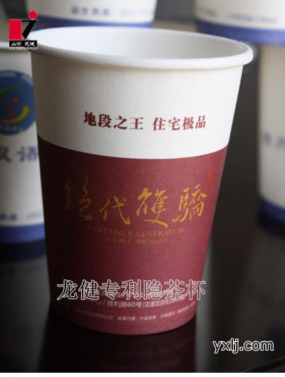 房地产企业广告变量隐茶杯