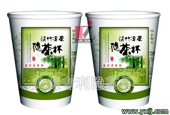 淡竹变量杯装茶