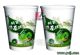 解酒神茶变量杯装茶