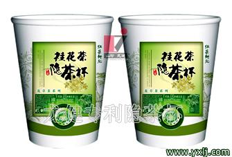 <b>桂花变量杯装茶 </b>