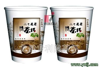 <b>三七花普洱变量杯装茶</b>