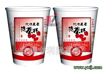 <b>玫瑰花变量杯装茶</b>