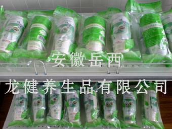 隐茶杯双层密封包装样品(20只装)