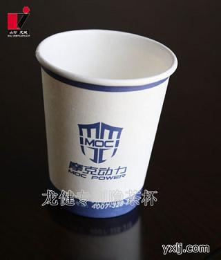 摩克动力广告隐茶杯