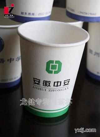 安徽中安企业隐茶杯