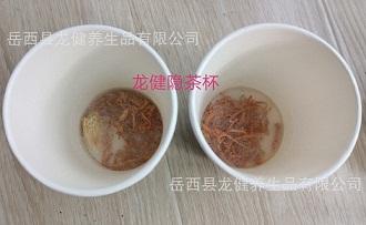 <b>龙健隐茶杯金花茶与虫草花杯茶广告杯茶定制礼品杯茶定制</b>