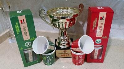 龙健印象地理系列绿茶杯茶礼盒装
