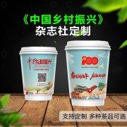 小茶叶如何做成大产业