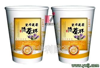 龙健杯装茶